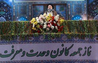 مشروح خطبه های نماز جمعه 30 تیر 1396