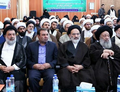 بیانات در همایش مبانی تحکیم خانواده اسلامی