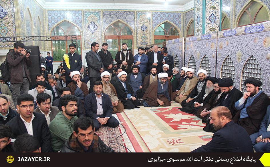 بیانات در  ششمین کرسی ملی تلاوت قرآن در حرم علی بن مهزیار اهوازی