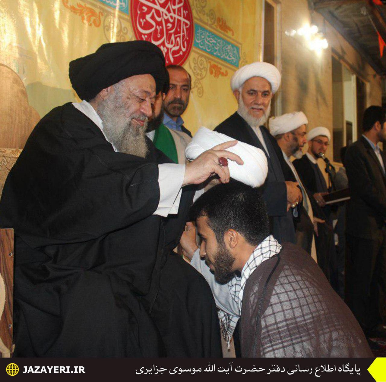 بیانات در مراسم عمامهگذاری جمعی از طلاب حوزه علمیه امام خامنهای