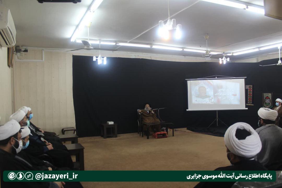 دیدار فرماندهان پایگاه ها و مسئولین گروه های جهادی مدارس علمیه اهواز با آیت الله موسوی جزایری